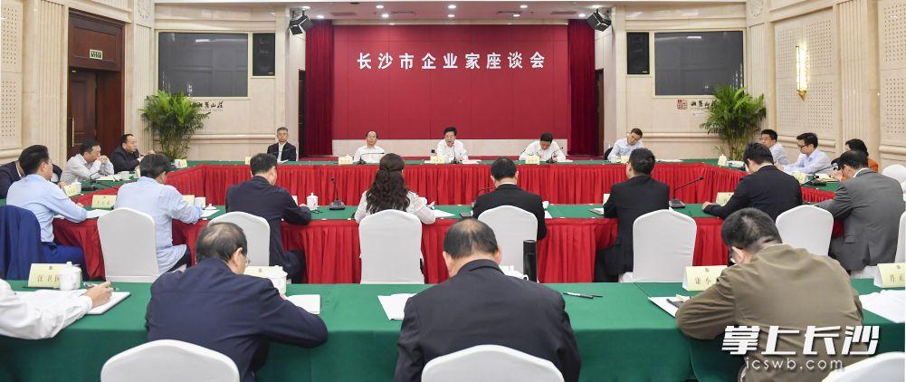 今天下午,省委常委、市委书记胡衡华主持召开长沙市企业家座谈会。长沙晚报全媒体记者 余劭劼 摄