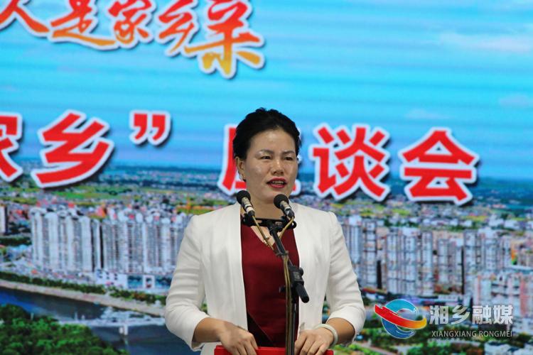 湖南振添光学玻璃科技有限公司董事长周小琴发言。.jpg