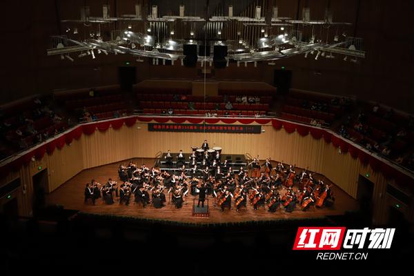 """邂逅一场跨越250年的浪漫 长沙交响乐团""""贝多芬"""