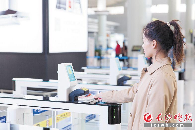 """长沙机场高效便捷的""""无感通关""""提升服务质量。"""