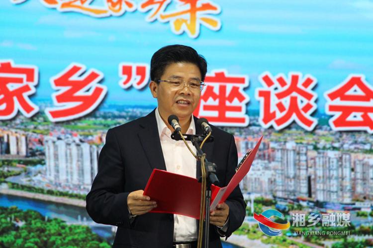 湘潭市委常委、政法委书记戴德清讲话。.jpg