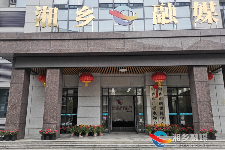 亚洲城娱乐手机登录入口融媒体中心门口摆放鲜花。.jpg