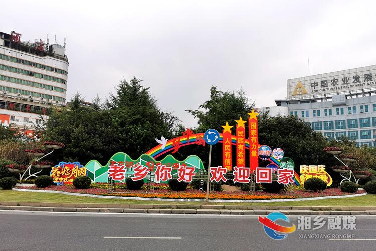 工贸新区大转盘姹紫嫣红。.jpg