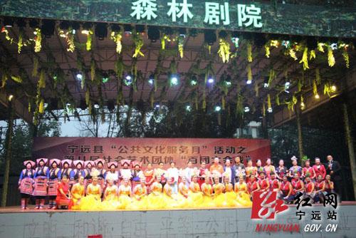 宁远县第八届百团大会战圆满落幕1000 拷贝.jpg