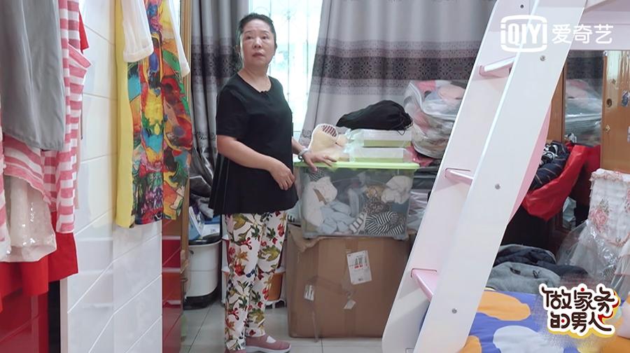 【赢咖3平台登录】《做家务的男人》第二季杨子姗谈父母相处(图6)