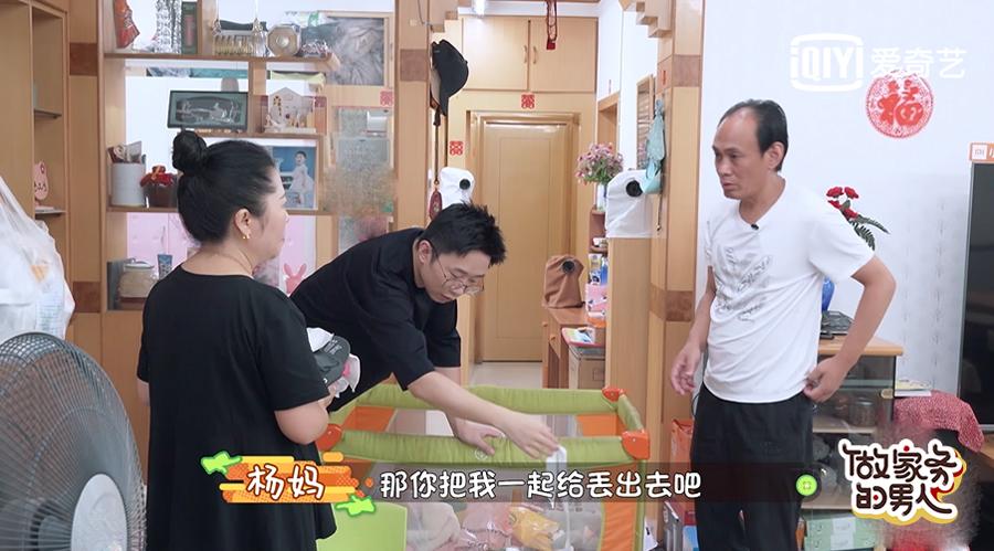 【赢咖3平台登录】《做家务的男人》第二季杨子姗谈父母相处(图4)