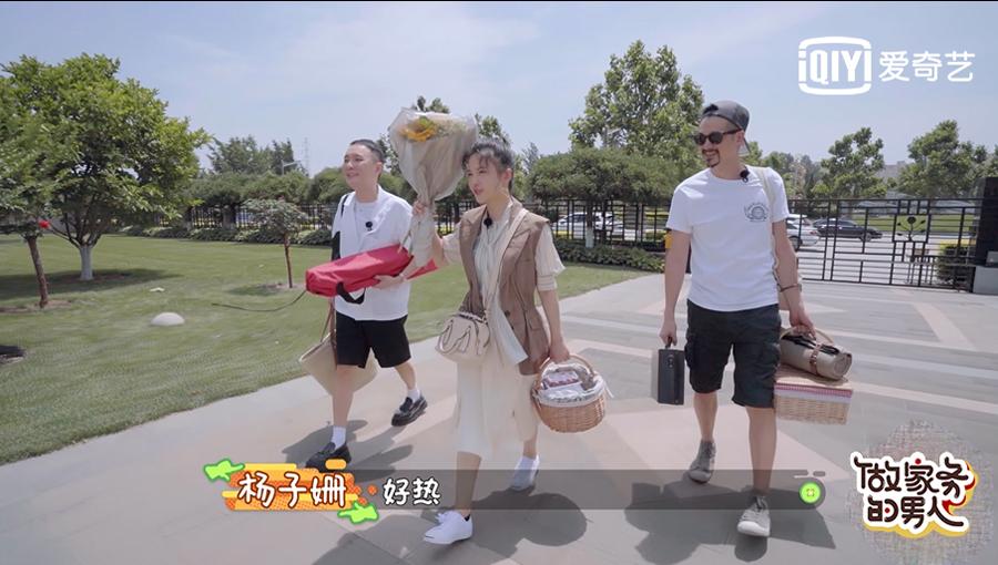 【赢咖3平台登录】《做家务的男人》第二季杨子姗谈父母相处(图2)