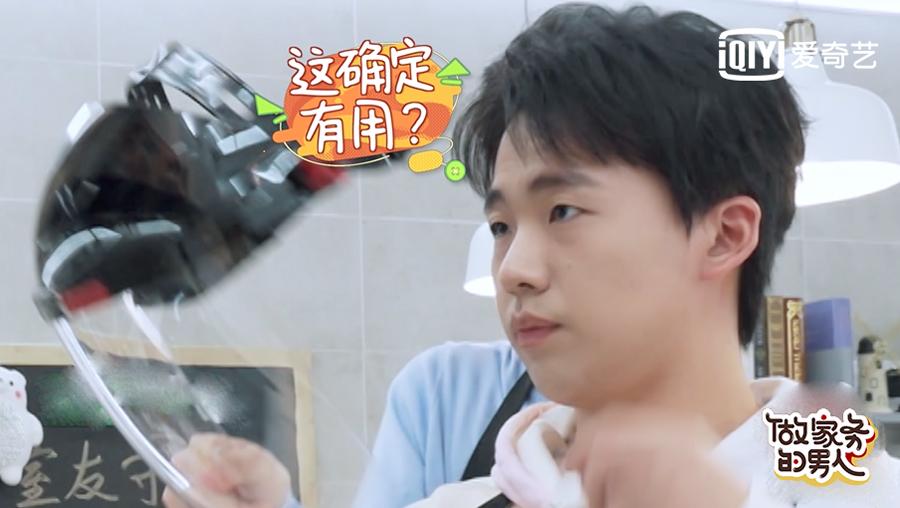 【赢咖3平台登录】《做家务的男人》第二季杨子姗谈父母相处(图3)