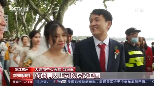 赢咖3娱乐平台幸福来报到!浙江杭州百对抗疫工作者举行集体婚礼(图3)