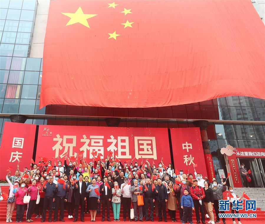 """赢咖3平台流动中国折射复苏新气象——透视""""十一""""黄金周(图10)"""