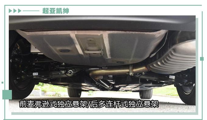 16万左右的运动轿车 这三款能买到高配置强动力-图21