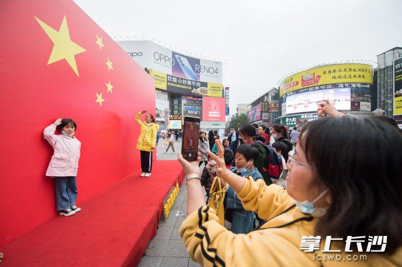 在黄兴广场,广场设置的我与国旗的合影吸引了不少的游客打卡留念。