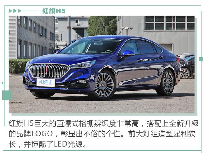 16万左右的运动轿车 这三款能买到高配置强动力-图4