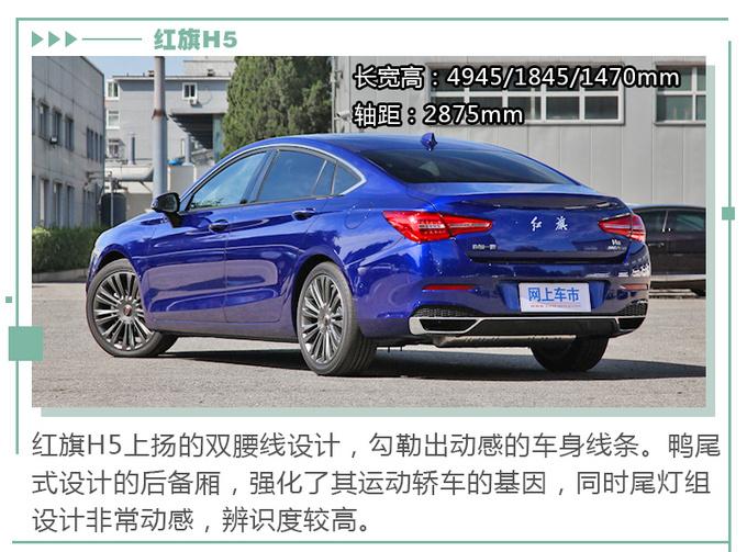 16万左右的运动轿车 这三款能买到高配置强动力-图5