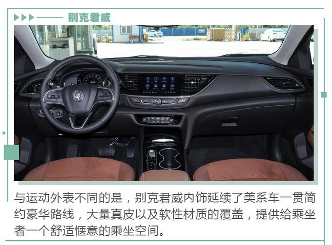 16万左右的运动轿车 这三款能买到高配置强动力-图7
