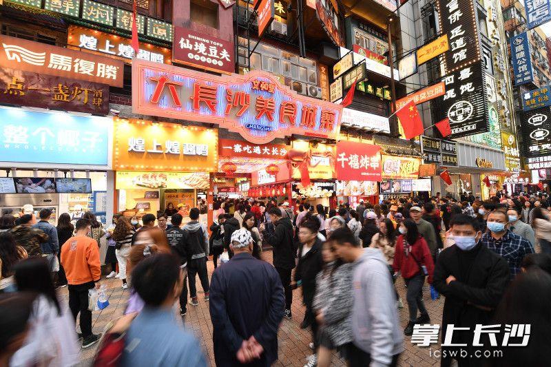 在黄兴南路商业步行街,大长沙美食城寨前游客络绎不绝。