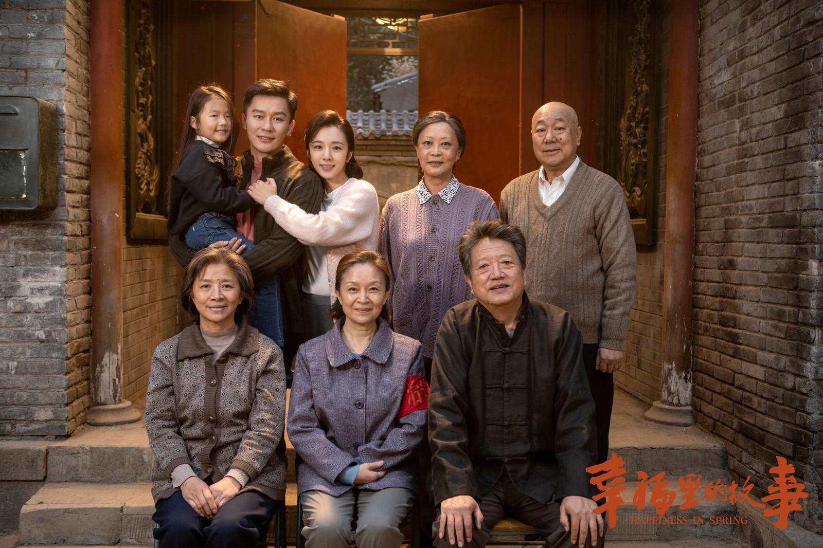 烟火戏剧《幸福里的故事》开播 李晨、王晓晨演绎北京青年