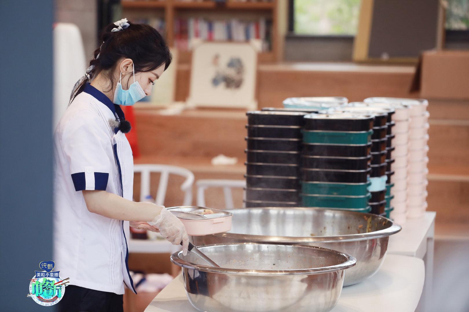 【摩登5注册】《中餐厅4》本周收官 黄晓明赵丽颖制作爱心盒饭 (图2)