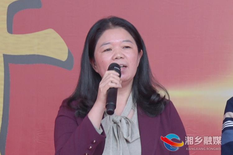 市委副书记周赏玲宣布博览会开幕。.png