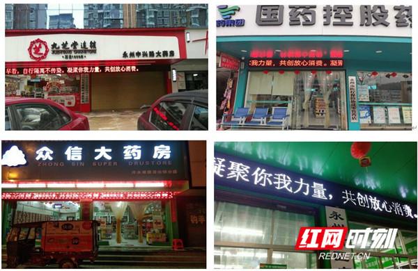 """永州冷水滩:用好用活""""1+5+N""""机制 改革创新优化消费环境"""