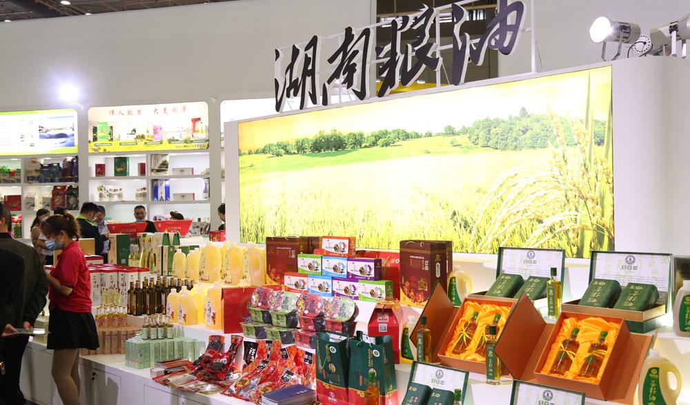 引领品质消费 湖南名优特新粮油产品集中亮相