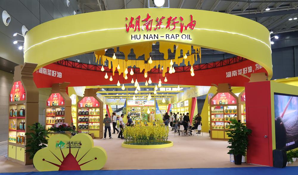坚守、创新、融合   湖南高质量发展粮食产业