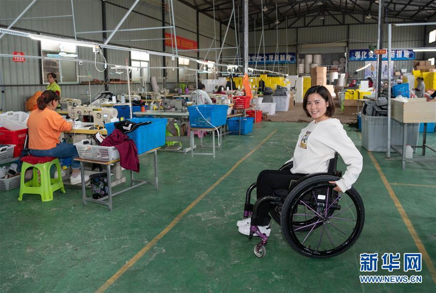 (决胜决战脱贫攻坚)(4)脱贫路上自强不息的残疾人