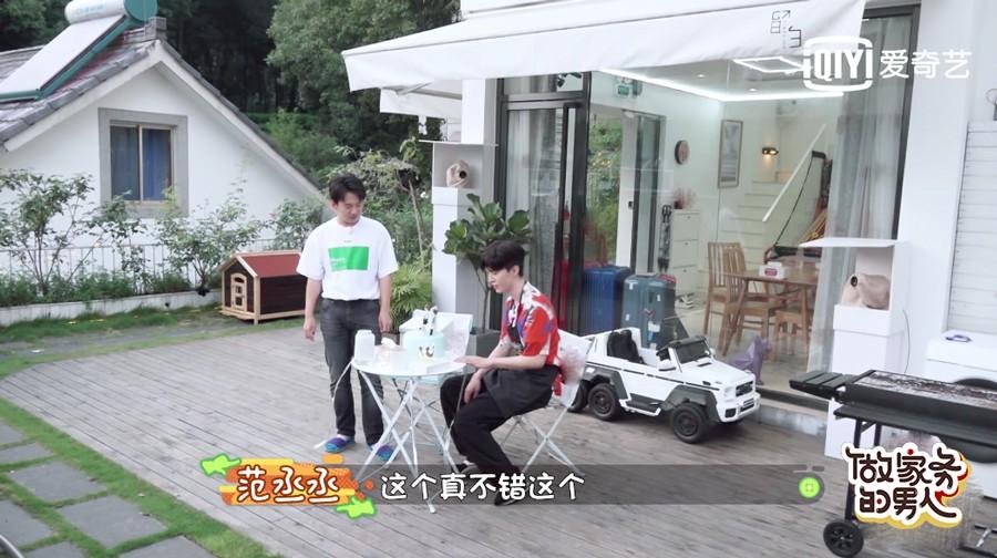 【赢咖3平台】《做家务的男人》第二季即将温情收官 杨子姗吴中天爱情像偶像剧(图3)