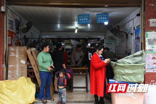 """""""零容忍""""!湖南省邮政管理局开展违规收费整治行动26.png"""