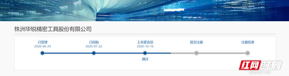 时间轴_副本.jpg