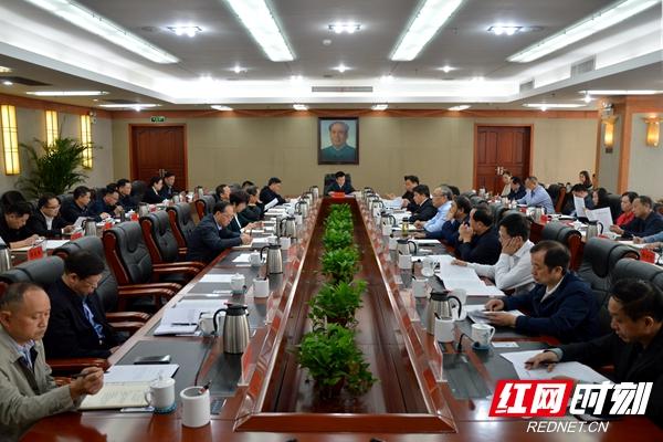 湘潭市委理论学习中心组举行2020年第九次集体学习