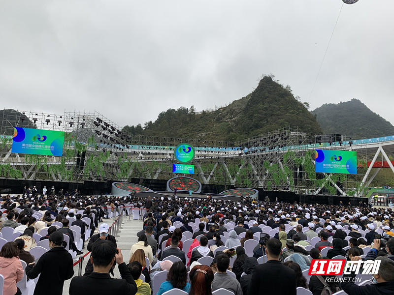 摩登5平台绿圆中国梦   携手进小康 第四届中国绿化博览会在贵州黔南隆重开幕