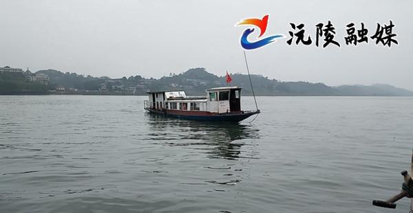 沅陵镇开通客运方便禁捕退捕上岸渔民出行IMG_20201017_104550.jpg