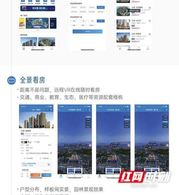 gaitubao_微信图片_20201019102643.jpg