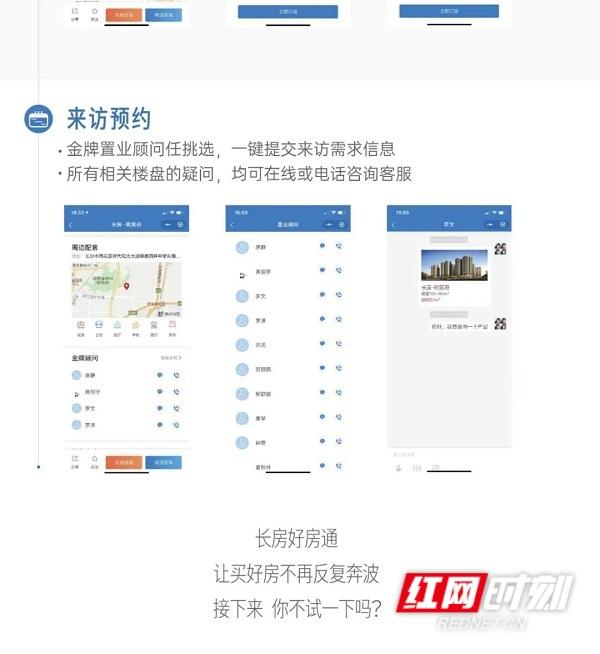 gaitubao_微信图片_20201019102658.jpg