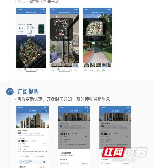 gaitubao_微信图片_20201019102647.jpg