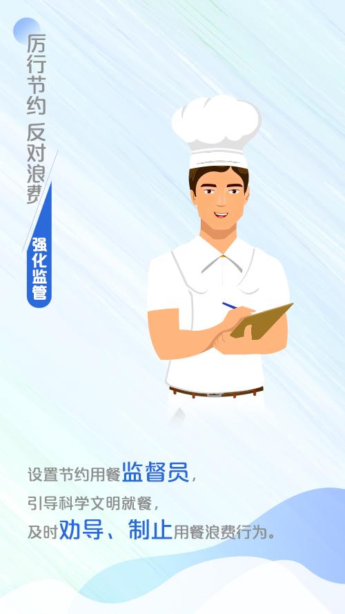 盛图注册登录【地评线】彩云漫评:杜绝浪费 营造餐桌文明新风尚