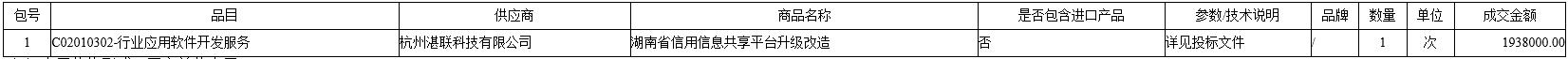 微信截图_20201020111619.png