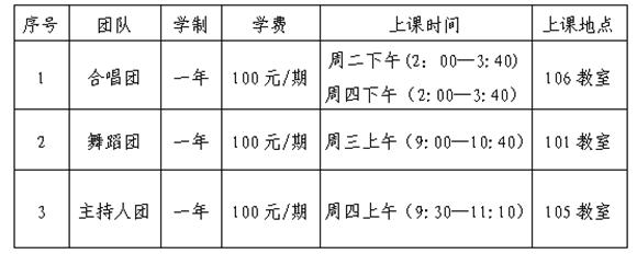 20201022110021_副本.png