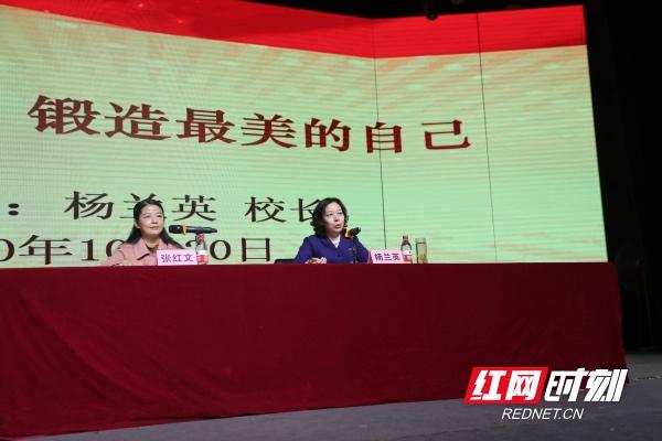 红网:湖南女子学院校长杨兰英激励新生:在女院锻造最美的自己