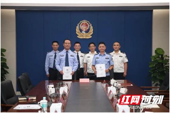 深圳—永州两地公安机关签署警务合作协议