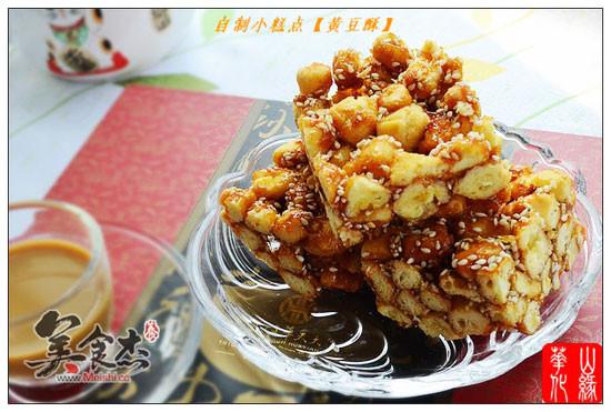 黄豆酥dq.jpg