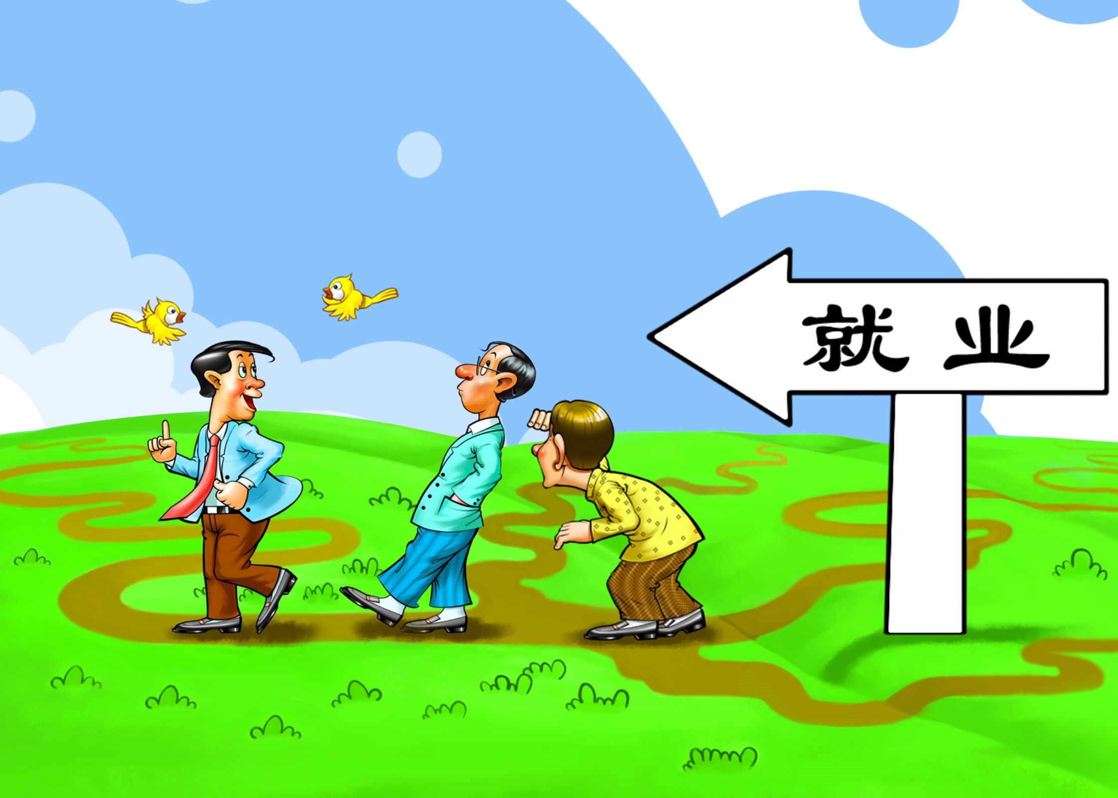 让更多年轻人愿意回乡村发展a.jpg