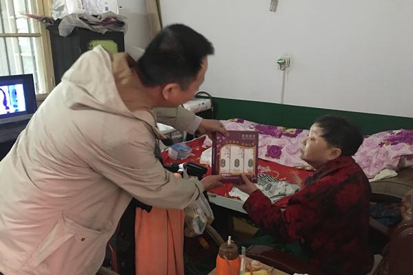 北塘社区助残活动2.jpg