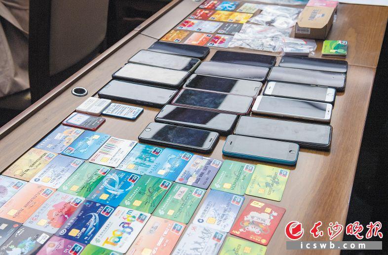 """""""4·30""""专案中,警方抓获涉案人员104人,缴获银行卡、U盾、手机、电脑等作案工具500余件。长沙晚报全媒体记者 邹麟 摄"""