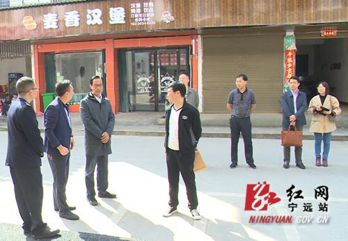 刘军君来宁远调研指导基层市场监督管理所标准化建设工作_副本500.jpg
