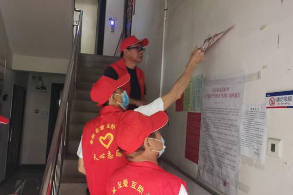10月28日稿件融城社区红色物业稿件.jpg