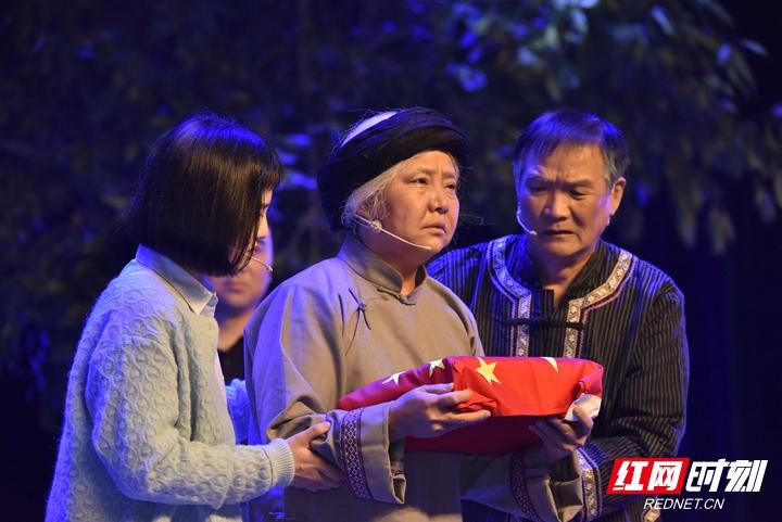 张家界市纪念中国人民志愿军抗美援朝出国作战70周年文艺演出——大学生专场举行