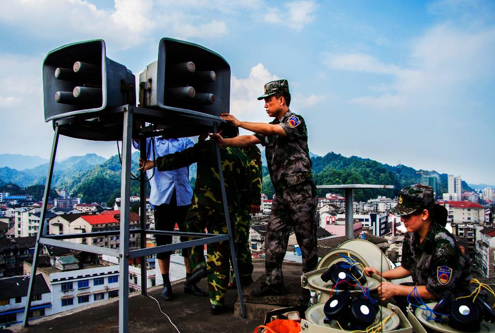 专题|湖南省防空警报试鸣日暨新中国人民防空创立70周年庆祝活动