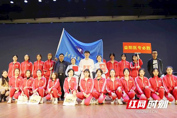 益阳医学高等专科学校代表队。1.jpg